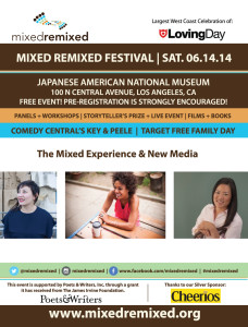 NEW-MEDIA-MIXED-REMIXED-